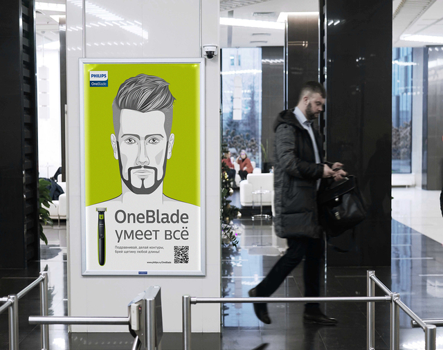 Технология Stereo Vario в рекламной кампании Philips OneBlade